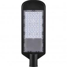 Светильник светодиодный уличный ДКУ-50вт 6400К IP65