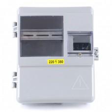 Щит уличной установки КДЕ-1 с дин-рейкой IP54